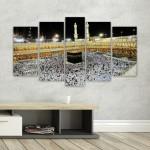 Ramazan Ayına Özel Sevdiklerinize Özel Hediyeler