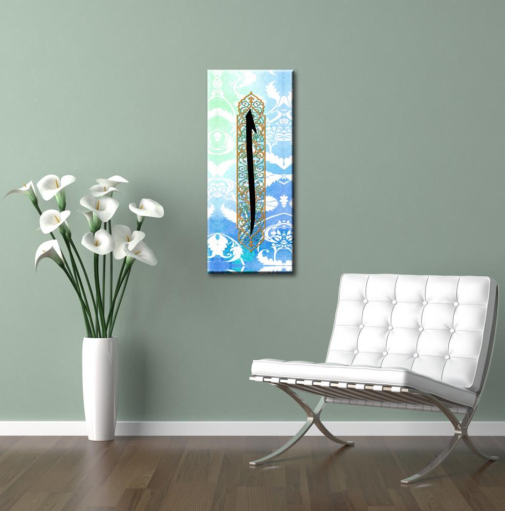 ramazana-ozel-dini-motifli-kanvas-tablolar